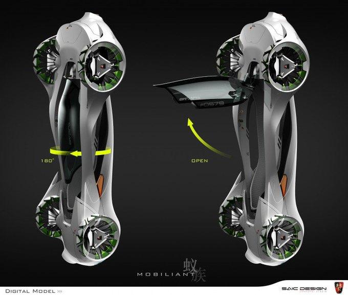 SAIC Motor представил концепцию машины-муравья. Изображение № 8.