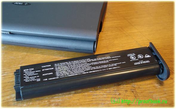 Ретро: Обзор ноутбука AcerNote Light 370DX 1996года. Изображение № 17.