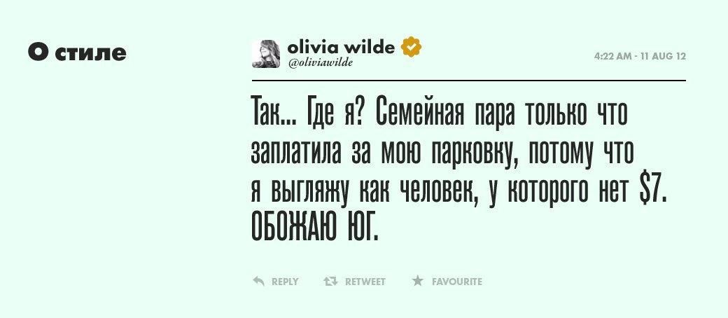 Оливия Уайлд,  красавица и Тринадцатая. Изображение № 12.