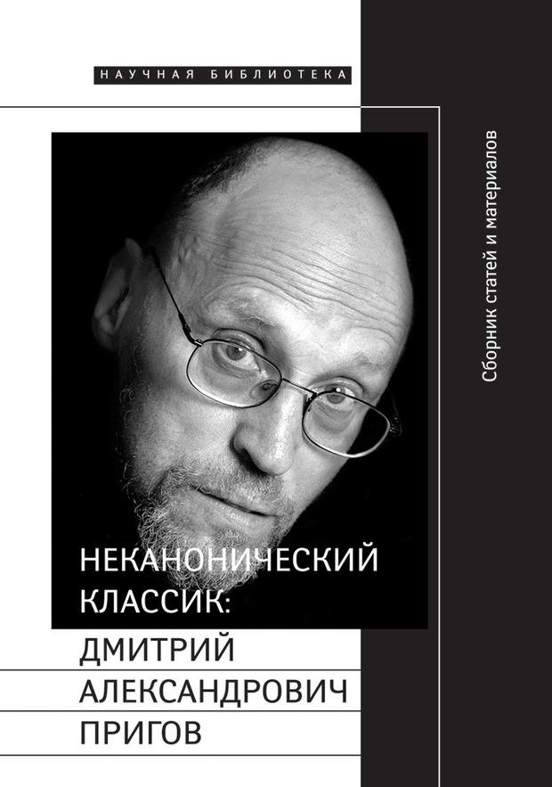 ДАП В ЭРМИТАЖЕ. Изображение № 11.