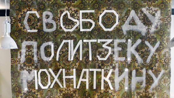 Параллельные миры: Спецпроекты 4-й Московской биеннале. Изображение № 108.