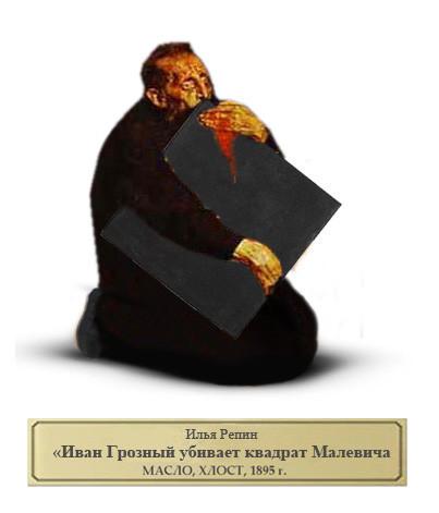 Иван Грозный атакует!. Изображение № 22.