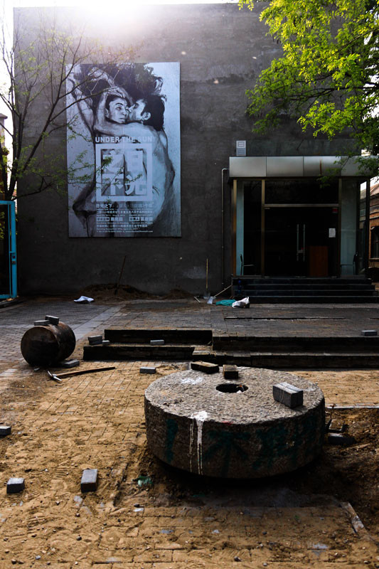 Street Art в районе 798. Пекин. Изображение № 33.