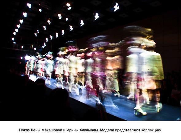 Фотограф – Максим Авдеев. Изображение № 28.