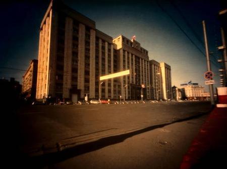 «Необъективная Москва». Изображение № 6.