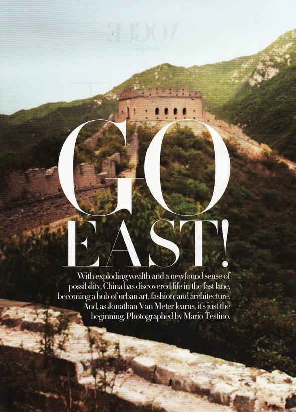 Съёмка: Карли Клосс в объективе Марио Тестино. Изображение № 1.