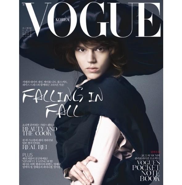 7 обложек сентябрьских номеров Vogue. Изображение № 5.
