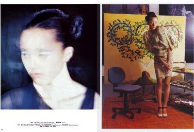 Сила искусства – China Vogue, June 2008. Изображение № 8.