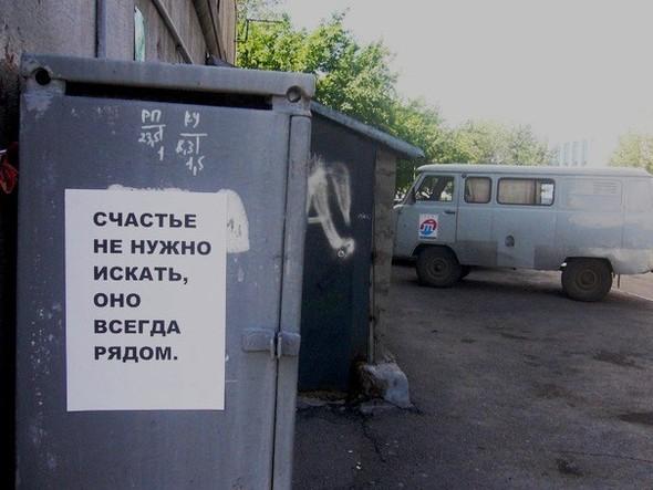 Арт проект хПВА КРЮх. Изображение № 4.