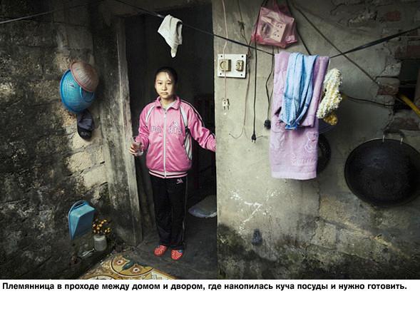 Фотограф – Люнг СЛю. Изображение № 5.