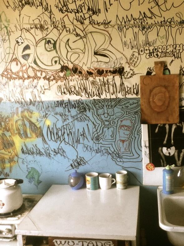 Kitchen street. Изображение № 2.
