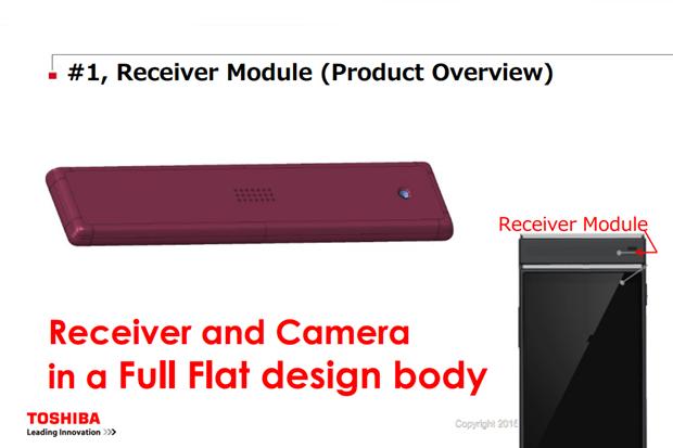 Toshiba показала первые камеры для смартфона Ara. Изображение № 3.