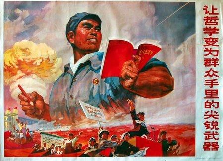 Слава китайскому коммунизму!. Изображение № 41.