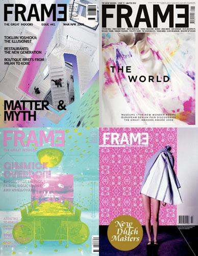 8 журналов об интерьерах. Изображение № 55.