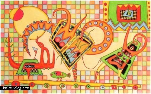 Разноцветный сюрреалистичный позитив. Изображение № 8.