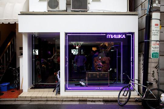 Mishka в Токио. Изображение № 2.
