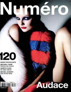 Изображение 19. Весенне-летняя коллекция Prada на обложках и в блогах.. Изображение № 21.