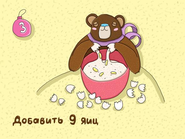 """Иллюстрированные рецепты Sweetpirat: """"Шоколадный пудинг"""". Изображение № 4."""