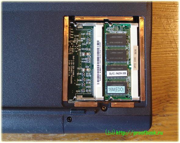 Ретро: Обзор ноутбука AcerNote Light 370DX 1996года. Изображение № 9.