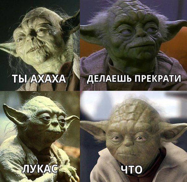 Мемы 2012. Изображение №5.