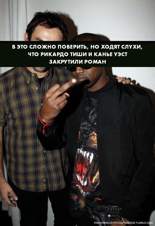 Кто убил блог Fashion Industry Confessions. Изображение № 11.