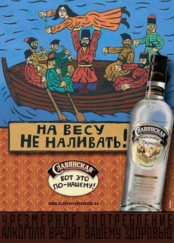 Киевский международный фестиваль рекламы. Победители. Изображение № 4.