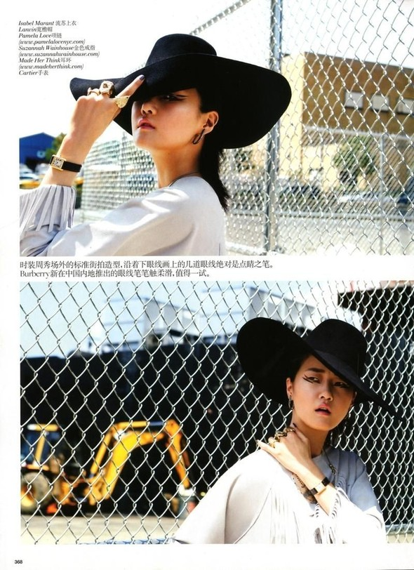 Съёмка: Томми Тон для китайского Vogue. Изображение № 3.