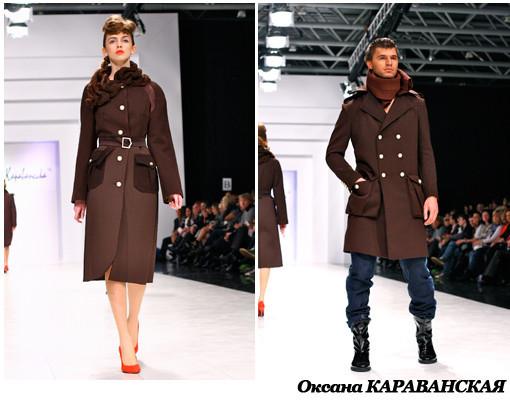 Ukrainian Fashion Week(UFW)День1. Изображение № 4.