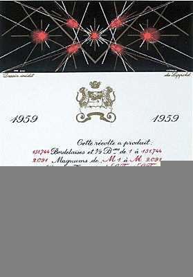 Wine VSART. Изображение № 17.