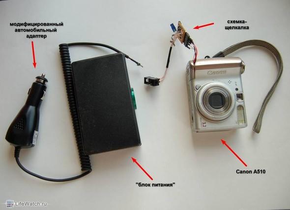 Time-lapse или Замедленная киносъёмка. Изображение № 2.