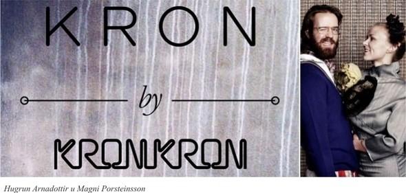 Изображение 1. KRON by KronKron: исландская обувь.. Изображение № 1.