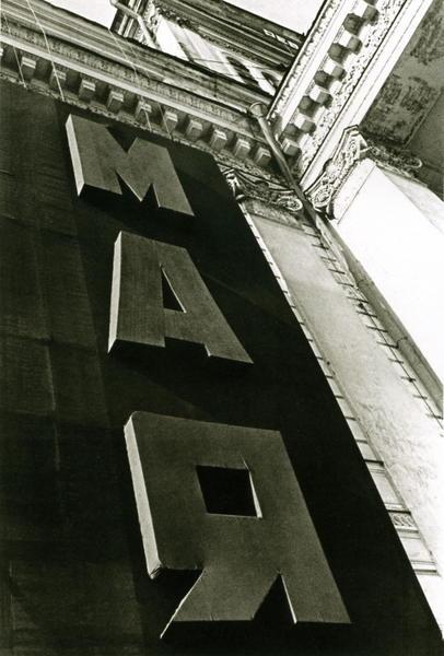 Первомай 1931 г.. Изображение № 54.