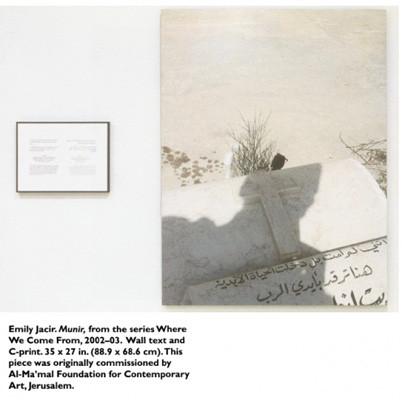 7 альбомов о современном искусстве Ближнего Востока. Изображение № 93.