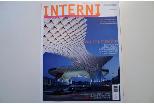 Новая «Артхроника» и новый Interni. Изображение № 17.