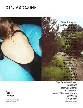 Изображение 111. Журналы недели: 10 актуальных изданий об искусстве.. Изображение № 113.