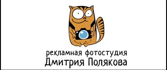 Котики в логотипах брендов. Изображение № 13.