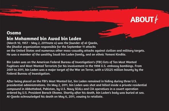 Bin Laden Brandbook. Изображение № 2.