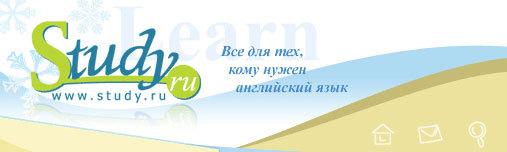 Дистанционное обучение исертификация. Изображение № 2.