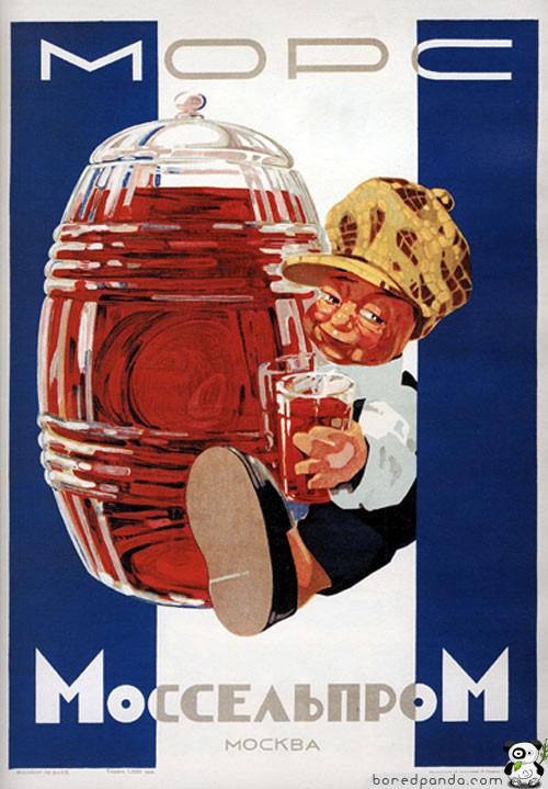 Винтажная реклама, которая бы сегодня оказалась под запретом. Изображение № 21.