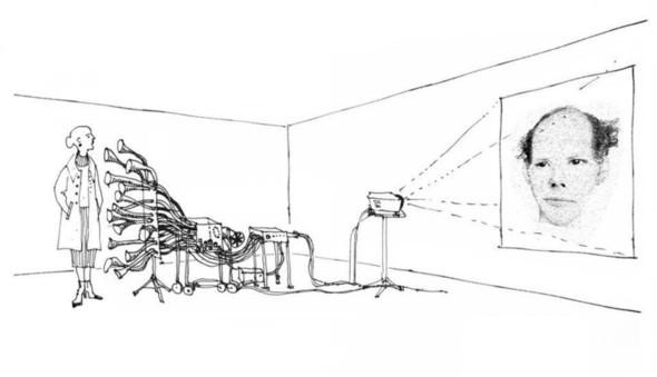 Новые идеи в гибридном искусстве. Изображение № 1.