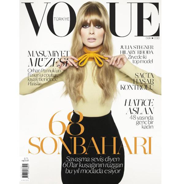 6 новых обложек Vogue: Австралия, Италия, Турция и другие. Изображение № 8.