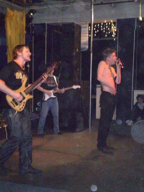 Ревью. Danny Guy& Don't AskWhy – промо-диск. Изображение № 2.