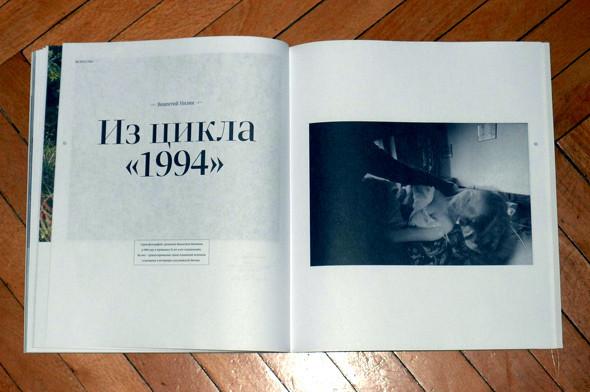 Иван Большаков и Александр Путилин, создатели журнала «Москвич». Изображение № 35.