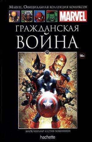 29 главных комиксов лета на русском языке . Изображение № 38.