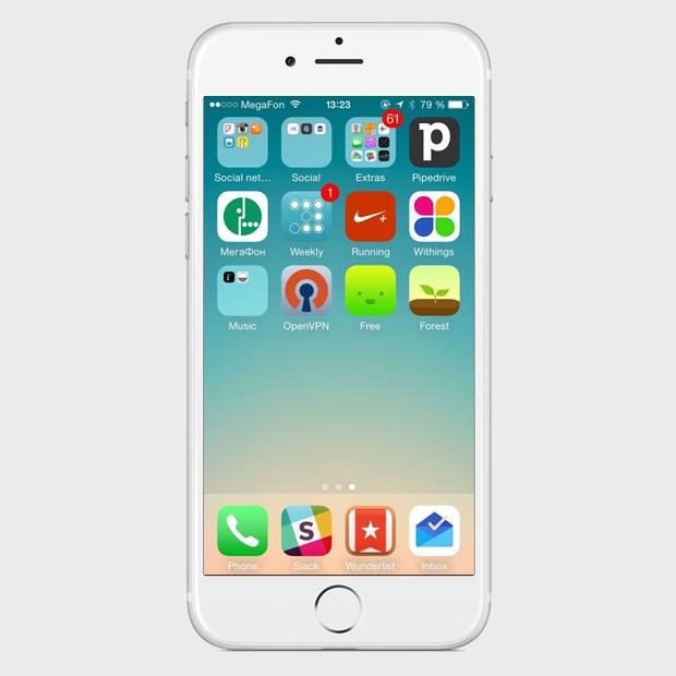 Экран моего смартфона: основатель Amplifr Нат Гаджибалаев. Изображение № 3.