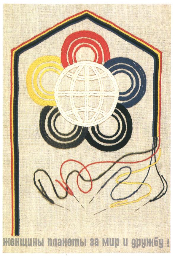 Искусство плаката вРоссии 1884–1991 (1985г, часть1-ая). Изображение № 8.