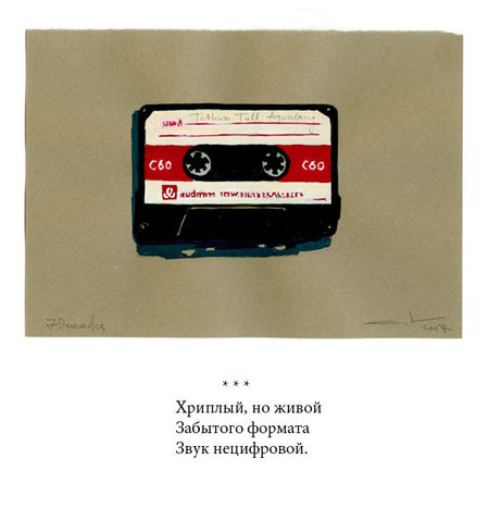 Новохокку отOPEN! Design. Изображение № 12.