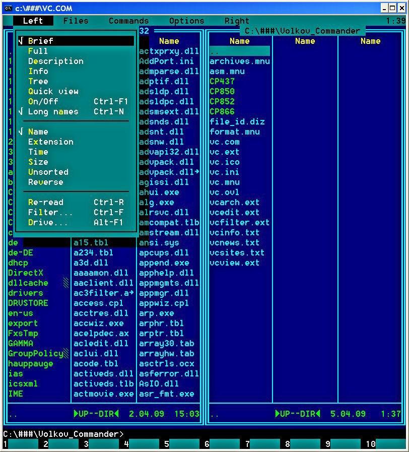 Winamp и 13 других программ из детства. Изображение № 12.