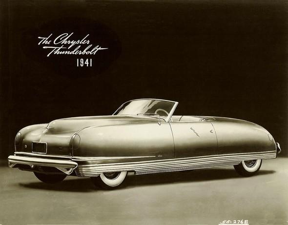 Эталон стиля и роскоши: Chrysler. Изображение № 4.