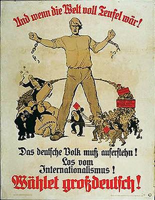 Все на выборы! Политическая реклама разных лет. Изображение № 23.